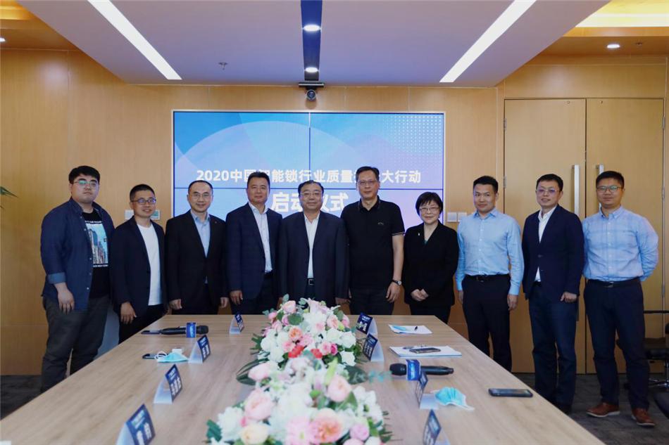 中国日用五金技术开辟中心